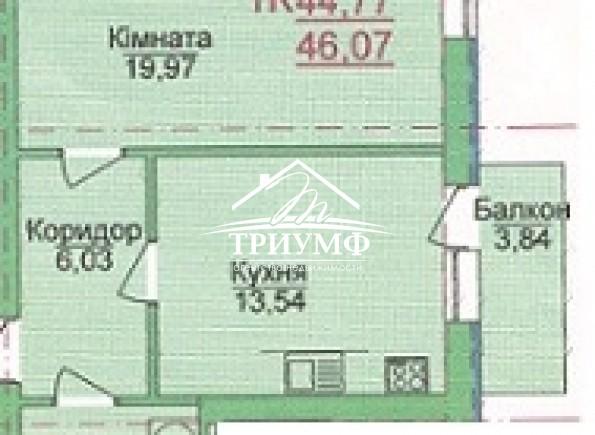 Новый дом на ХБК!