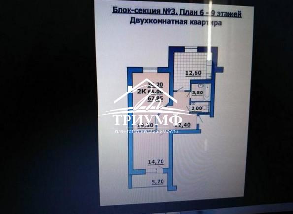 Большая двухкомнатная квартира в кирпичном новострое на 4-м Таврическом!