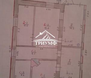 Продается пол дома на Жилпоселке под ремонт