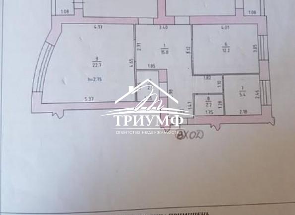 3-комнатная квартира в доме МЖК по проспекту 200 лет Херсона!