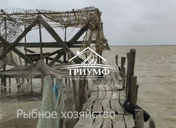 База под рыбное хозяйство в Херсонско области!