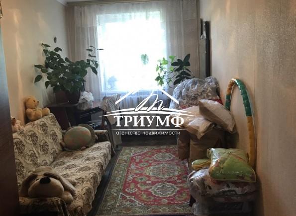 Жилая квартира в хорошем районе на ХБК!