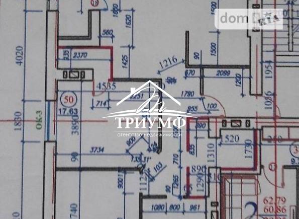 4-комнатная квартира в новом доме на ХБК!