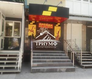 Фасадное помещение на улице Илюши Кулика (напротив