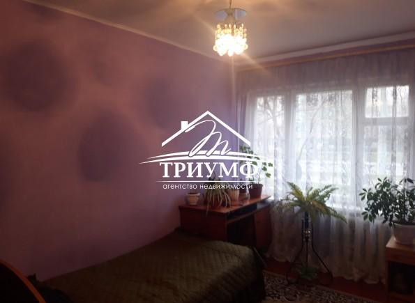 3-комнатная жилая квартира на Шуменском!