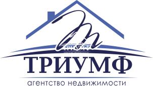 Элитная 2-уровневая квартира с автономным отоплением по улице Кирова!