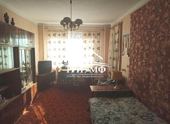 3хкомнатная квартира на Острове по улице Дорофеева!