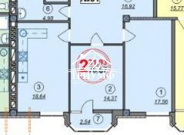 Просторная 2-комнатная квартира!